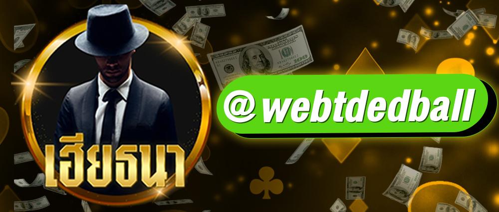 @webtdedball